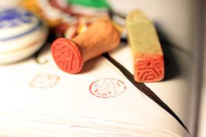 Китайская печать, как произведение искусства