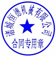 Китайские печати сегодня