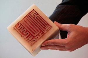 История Китайских печатей