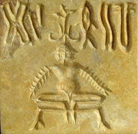 древние печати
