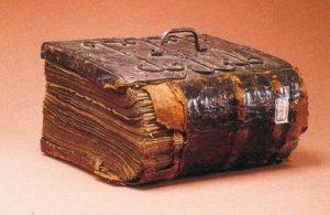 Печати - охрана и индентификация древних книг