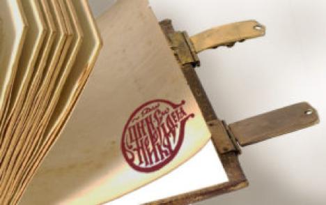 custom stamp in the book