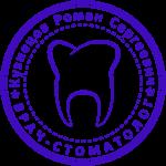 печать зубного врача