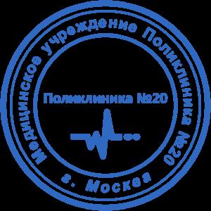 Как можно быстро и недорого сделать печать врача в СПб