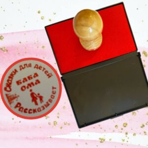 customized rubber stamp by MyStampready
