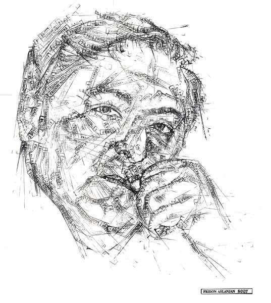 Фридон Асланян - портрет печатями